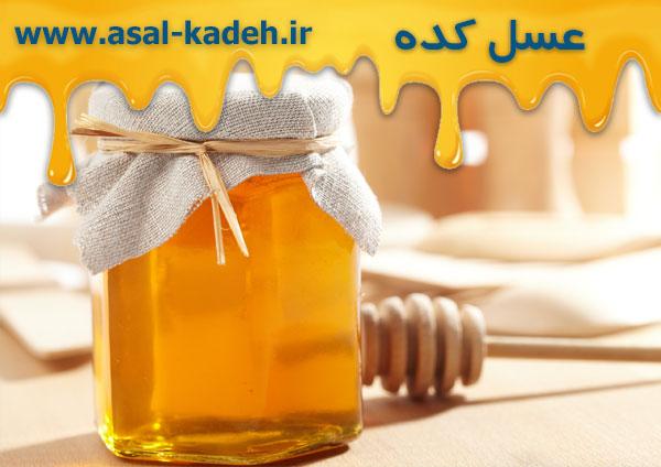 مرکز فروش عمده عسل طبیعی در تهران