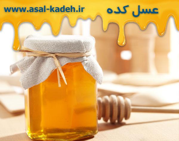 فروش انواع عسل طبیعی در تهران
