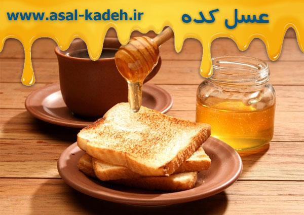 خرید عمده و بدون واسطه عسل ارگانیک در تهران از عسل کده